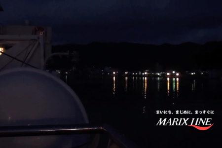 名瀬港動画