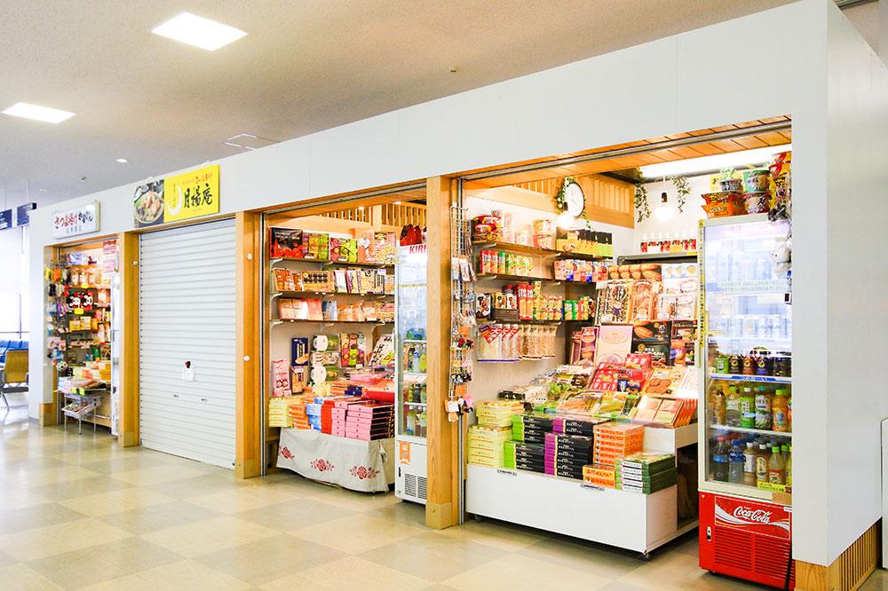 鹿児島新港売店