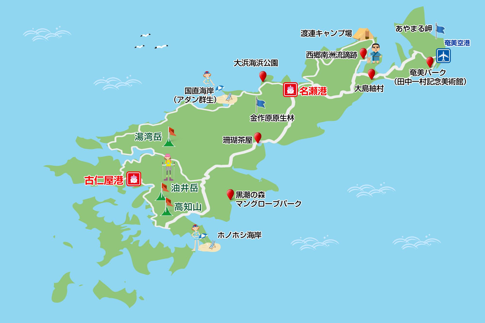 観光 奄美 大島