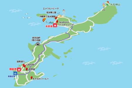 沖縄観光スポットマップ